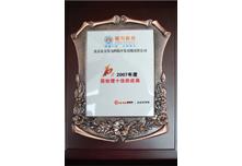 涂装十佳供应商|北京东方昊为工业装备有限公司