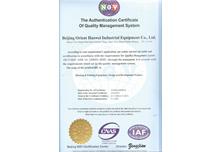 东方昊为-质量管理体系认证英文证书