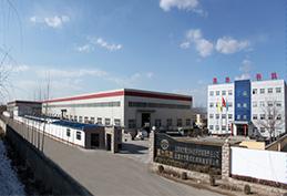 东方昊为北京生产基地