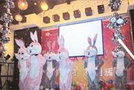 """东方昊为-""""2011年会晚会舞蹈-兔子舞"""""""