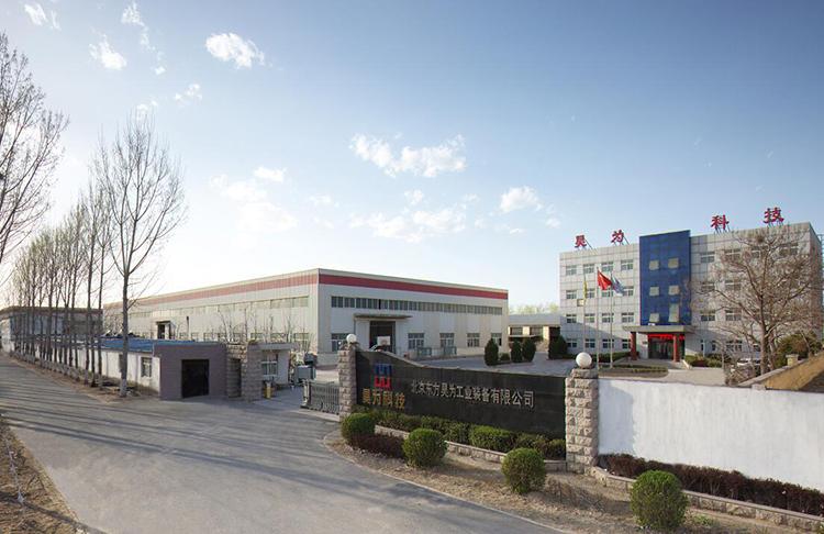 东方昊为北方涂装设备生产基地