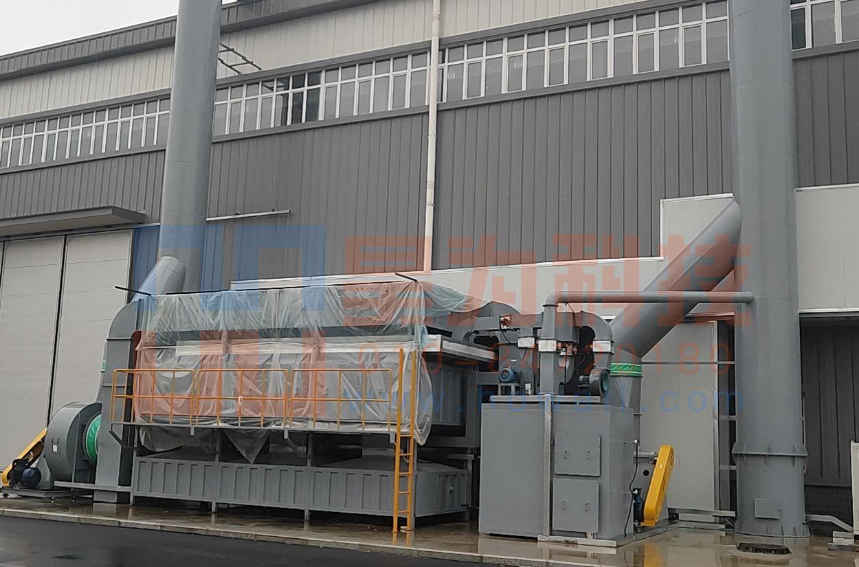 环保设备-有机废气处理设备