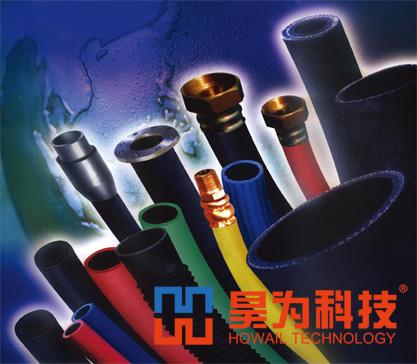 高压耐磨胶管