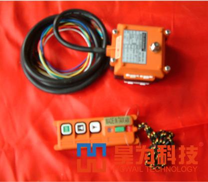 遥控器F21-2S
