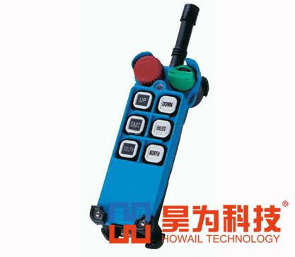 喷枪无线遥控器